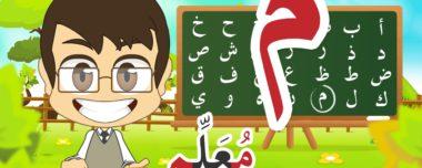 Ons onderwijsaanbod